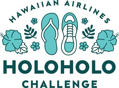 Photo credit: Hawaiian Airlines