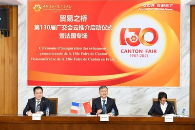 Trade Bridge – the first 130th Canton Fair Promotion on Cloud event held successfully
